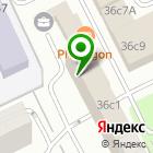 Местоположение компании Совторговля
