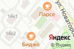 Схема проезда до компании Ласка в Москве