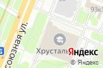 Схема проезда до компании Хрустальный в Москве