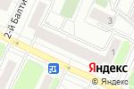 Схема проезда до компании Уборочка в Москве
