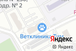 Схема проезда до компании СДЭК в Москве