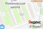 Схема проезда до компании Христианская Книга в Москве