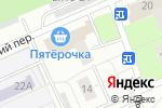 Схема проезда до компании Лабиринт в Москве