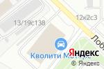 Схема проезда до компании Автосервис по обслуживанию Volkswagen в Москве