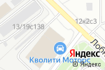 Схема проезда до компании Goodmashina в Москве