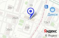 Схема проезда до компании ПРЕДСТАВИТЕЛЬСТВО В МОСКВЕ АВИАКОМПАНИЯ АЛЬФА-АВИАЛИНИИ в Москве