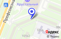 Схема проезда до компании БАГИРА НПК в Москве