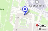 Схема проезда до компании ТФ ТЕЛЕМАРК в Москве