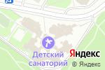 Схема проезда до компании Детский санаторий №15 в Москве