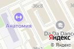 Схема проезда до компании Скориста в Москве