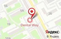 Схема проезда до компании Dental Way в Подольске