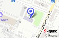 Схема проезда до компании ПОЛИГРАФИЧЕСКАЯ ФИРМА ГРАФИТИ-АС в Истре