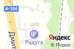 Схема проезда до компании Автомойка в Варварино