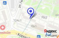 Схема проезда до компании МАГАЗИН КОМПЬЮТЕРЫ XITECH в Москве