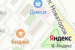 Схема проезда до компании Воронцово в Москве