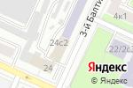 Схема проезда до компании CertCE в Москве