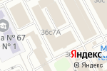 Схема проезда до компании Содбизнес в Москве