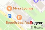 Схема проезда до компании Московская кадастровая служба в Москве