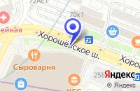 Схема проезда до компании НАУЧНО-ВНЕДРЕНЧЕСКОЕ ПРЕДПРИЯТИЕ ПРОДЭКО в Москве