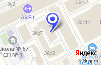 Схема проезда до компании ТФ ОФИС-КОПИ ИНЖИНИРИНГ в Москве