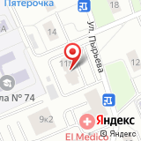 ООО Клиника гирудотерапии