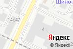 Схема проезда до компании Омега-Плюс в Москве
