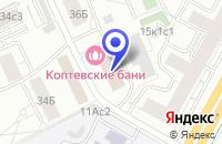 Схема проезда до компании ТФ АЗБУКА-М в Москве