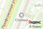 Схема проезда до компании Гортрансавто в Москве