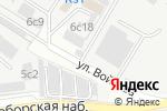 Схема проезда до компании Ериго в Москве