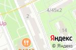 Схема проезда до компании Кофе & Моlоkо в Москве