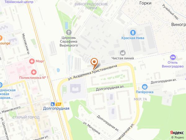 Остановка «Ул. Академика Христиановича», улица Академика Христиановича (1008963) (Москва)