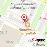 Управа района Аэропорт
