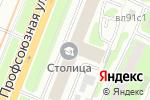Схема проезда до компании МОСЗАПРАВКА в Москве