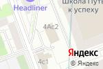 Схема проезда до компании Объединенная телекоммуникационная корпорация в Москве