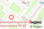 Схема проезда до компании Инженерная служба района Коньково, ГУ в Москве