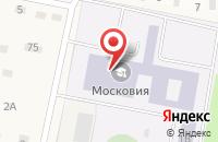 Схема проезда до компании Московье в Львовском