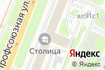 Схема проезда до компании Пиявки Беляево купить +7 (926) 931-00-65 в Москве