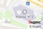 Схема проезда до компании Спортивный комплекс в Москве