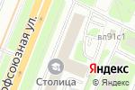 Схема проезда до компании Santa Fiore в Москве