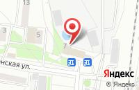 Схема проезда до компании Уют в Климовске