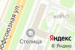 Схема проезда до компании Kabeltec в Москве