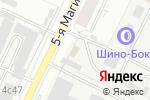 Схема проезда до компании Дзикисинкай в Москве