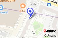 Схема проезда до компании ПТФ СДС-ГРУПП в Москве