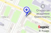 Схема проезда до компании АМД-КАБЕЛЬ в Москве