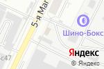 Схема проезда до компании Авто-Продис в Москве