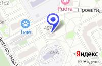Схема проезда до компании ОДС № 24 в Москве