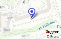 Схема проезда до компании ПТФ КУРГАН-СЕРВИС в Москве