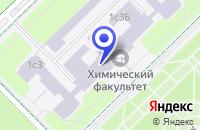 Схема проезда до компании УНИВЕРСИТЕТСКАЯ АВТОШКОЛА в Москве