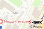 Схема проезда до компании Все Дистрибьюторы.ру в Москве