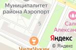 Схема проезда до компании Детская библиотека №34 в Москве